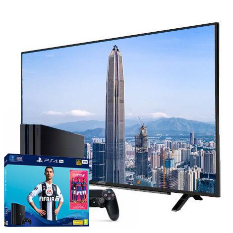 "Sony Playstation 4 Pro 1TB Fifa 19 Bundle+ Grundig 4K 55"" TV"